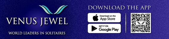 Venus Jewel Advertisement - BDB